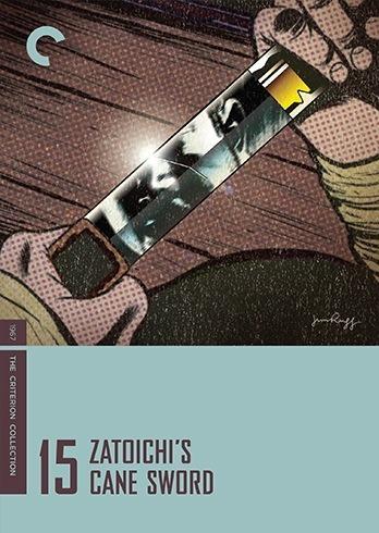 zatoichi-15