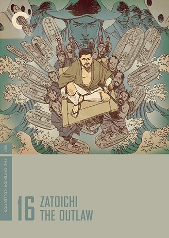 zatoichi-16