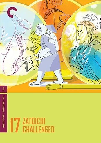 zatoichi-17