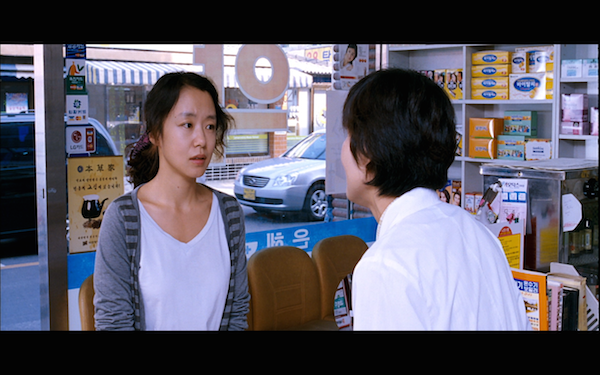 Secret Sunshine, 2007, Chang-dong Lee | Criterion Close-Up